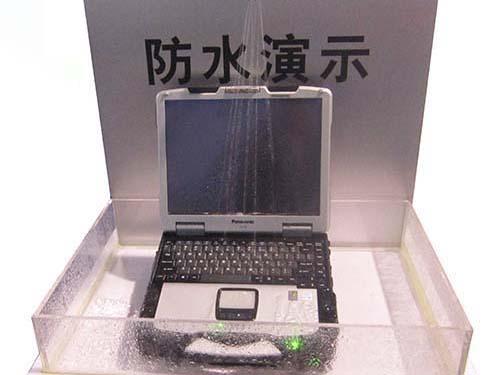 浪潮加固机-防水屏蔽玻璃